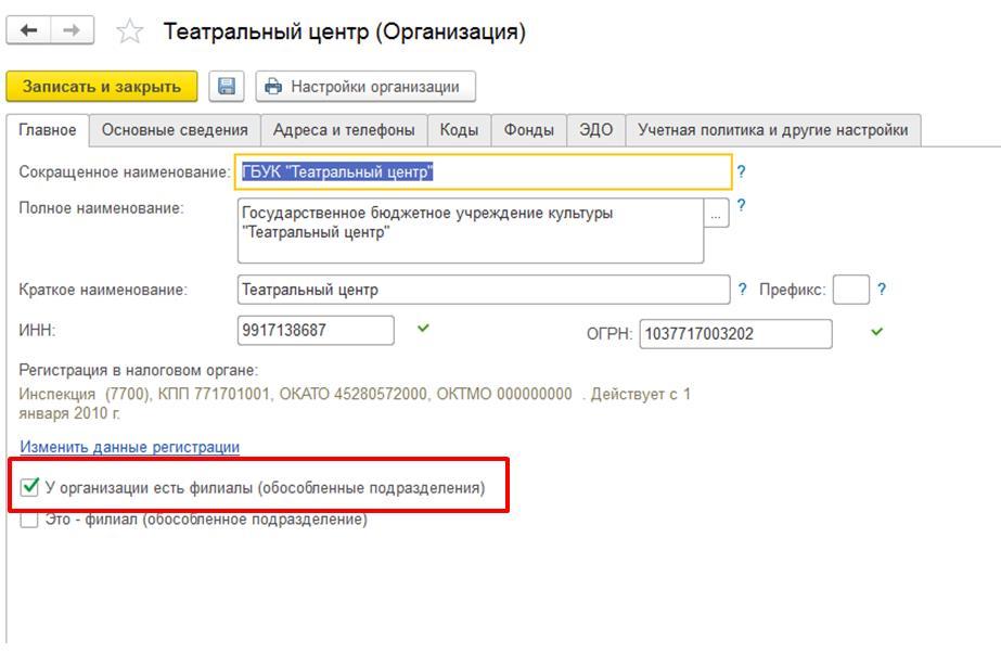 Проверить контрагента по инн бесплатно и без регистрации