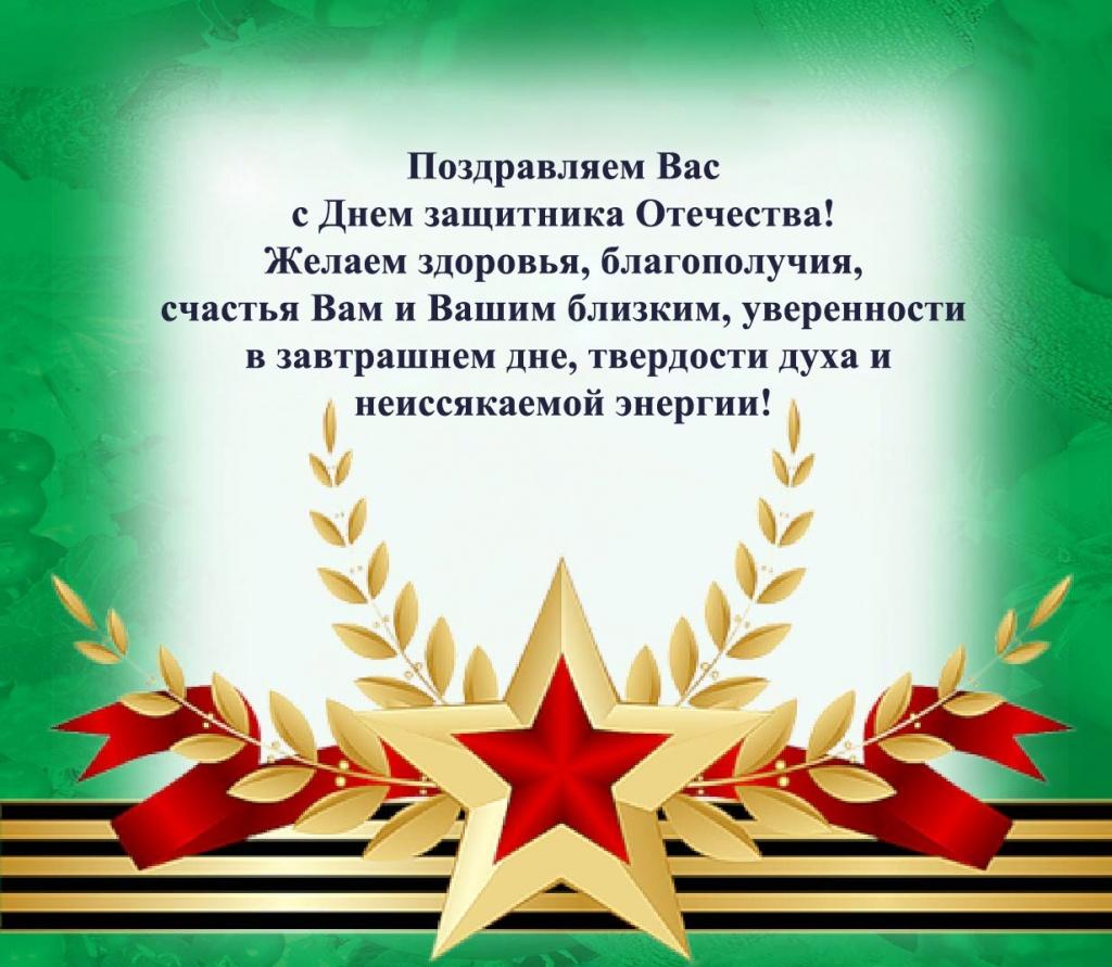 поздравления с днем рождения и днем защитника отечества нашивки